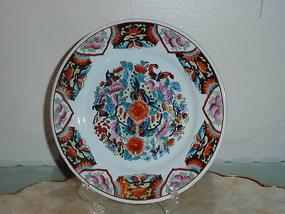Vintage Decorative Asian Plate With Floral Design Made In China