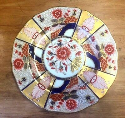 Antique Copeland Spode   VICTORIAN AESTHETIC hand painted gold/ blue plate