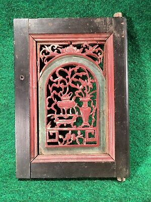 Ming Dynasty Carved Wood Panel Opium Den Bed Architectural Window Cabinet Door G