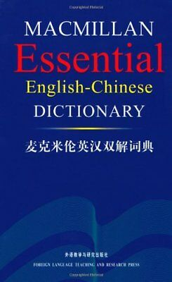 (Good)-Macmillan English-Chinese Dictionary Genuine Specials(Chinese Edition) (H