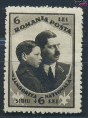 Romania 442 unmounted mint / never hinged 1932 National scout camp (8688299