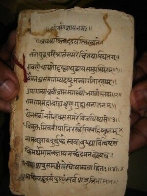 India Rare Hindu Religious - Hand Written   In Hindi  Pages 40