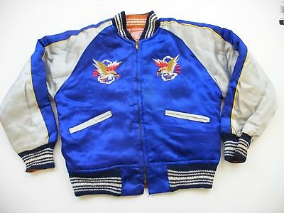 Vintage Rare CHILDS JAPAN SOUVENIR  Reversable JACKET