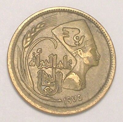 1973 Egypt Egyptian 5 Milliemes Nefertiti Coin VF