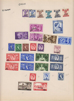 A1184: SUPER Oman Stamp Collection; CV $415