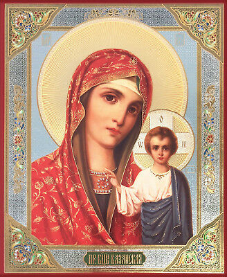 Russian Wooden Icon Madonna and Child Our Lady Virgin Of Kazan 8 3/4 Inch Christ