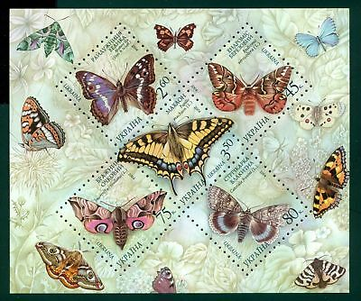 Ukraine Scott #538 MNH Butterflies Insects Fauna CV$4+