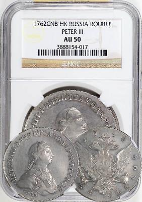 Russia 1762 Peter III Rouble / Ruble NGC AU-50 - Great looking coin!
