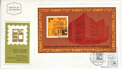 Israel - Tabit National Stamp Exhibition (M/S FDC) 1970