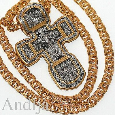 Big Russian Greek Orthodox Body Cross Silver 925 Gold .999 Bismark Chain Set New