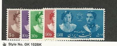 Middle East, Postage Stamp, #871-875 Mint Hinged, 1939