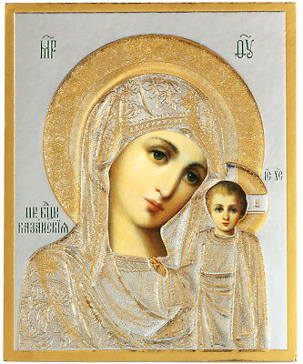 Russian Wooden Icon Madonna and Child Our Lady Virgin Of Kazan Christ 4 1/4 Inch