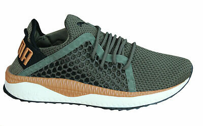 Puma Tsugi Netfit Lace Up Olive Night Textile Mens Trainers Shoes 364629 07  P6A f8622b732