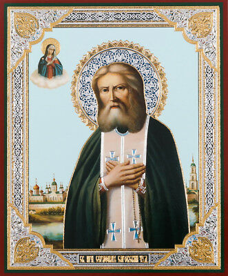 St Seraphim of Sarov Russian Wooden Icon and Humility of Mary 3 Inch