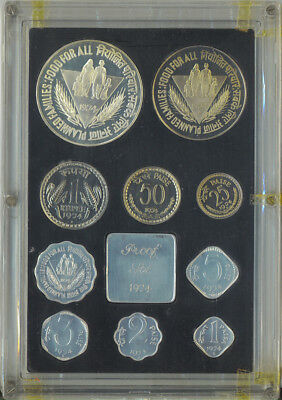 Republic of India 1974 10 Coin Proof Set in Original Unopened Package COA Mint