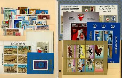 HERRICKSTAMP BAHRAIN Sc.# 126//L3 Stamp Collection Scarce S/S, Early Issues