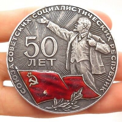 """Russia/ USSR Silver Commemorative """"50 Years of the USSR"""" Heavy Large Coin Medal"""