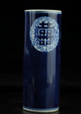 """Chinese antique hand-made blue glaze porcelain Hand painted""""囍""""Word brush pot b02"""