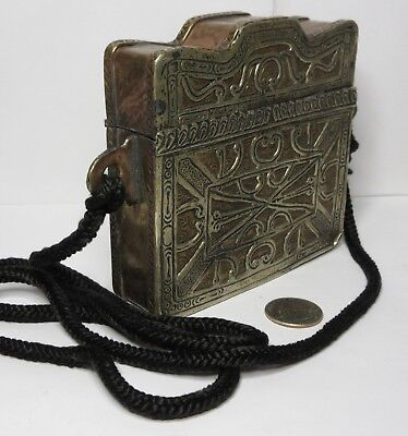 Antique Copper, Brass, and Silver inlay Persian Purse
