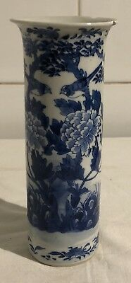 ANTIQUE 19thC. CHINESE PORCELAIN VASE 4 Character Mark to Base