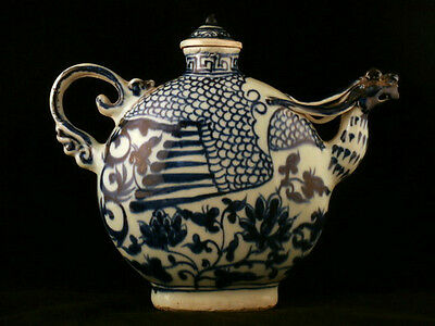 10.2 Inches Large Chinese Yuan Dy Blue & White Porcelain *Phoenix* Pot