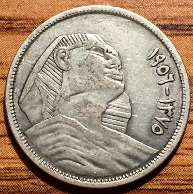 AH 1375/ 1956 Silver Egypt 10 Piastres Spins Coin Extremely Fine Condition