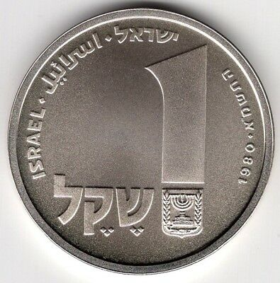 1980 Israel One 1 Sheqel Proof Silver World Coin