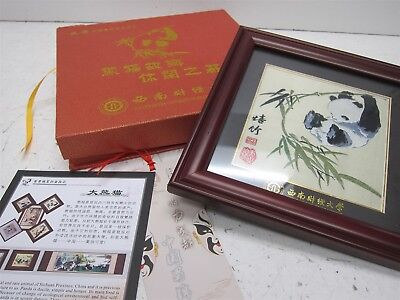 Panda Bear in Bamboo Chinese Ancient Shu Brocade Embroidery Panel Framed w/ Case