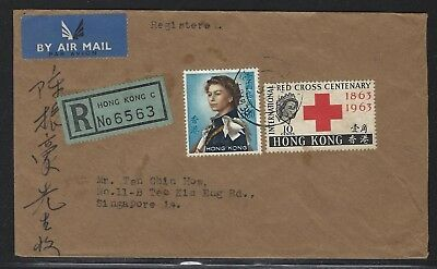 1964 Hong Kong Registered Air Mail Cover – Customs Label – to Singapore