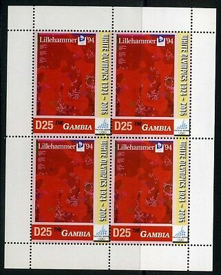 Gambia KB MiNr. 5645 postfrisch/ MNH Olympiade (Oly757