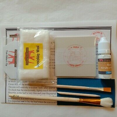 Gilding Crafts Design adhesive brush Gold leaf Kit 100 large Gold sheets