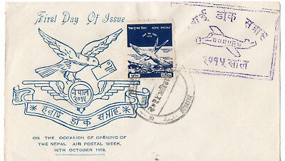 Nepal 1958 Fdc Air Week Cachet Cover Unusual