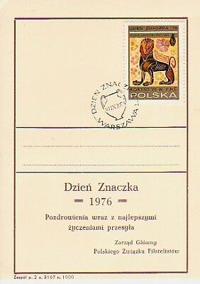 Poland - Various FDI Special Cancelled Covers (2no. All Different SC's) 1974-76