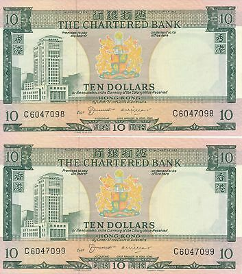 The Chartered Bank Hong Kong   $10 ND (1970-75)   Unc  2 Pcs in cont. no