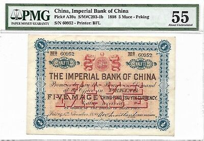 China, Imperial Bank of China, Peking - 5 Mace, 1898. PMG 55. Very Rare. Unc.
