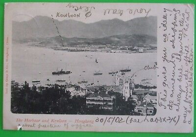 GRACA & Co Postcard POSTED 1902 THE HARBOUR & KOWLOON HONG KONG ASIA