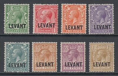 British Levant Scott 46-53 SG L18-L21 VF MNH KGV British Currency CV £74.40