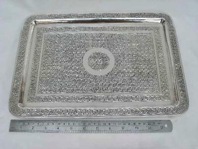Outstanding Solid Silver Middle Eastern Vintage Drinks Tray.