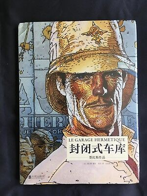 Moebius Le Garage Hermetique Major Fatal Edition Chinois Chinese Bd Comic Book