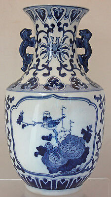 Tall Blue & White Chinese Vase Foo Dog Handles Mint! Cartouche Birds Butterflies