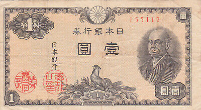 1 Yen Very Fine Banknote From Japan 1946!pick-85!!