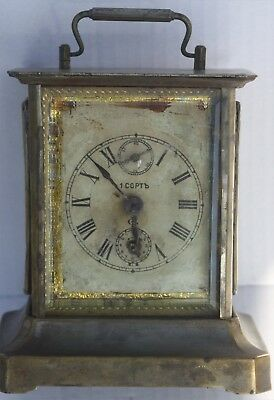 Old, (Russian?), heavy, wind-up, musical,  carriage clock.