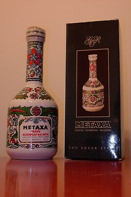 metaxa grand olympian reserve