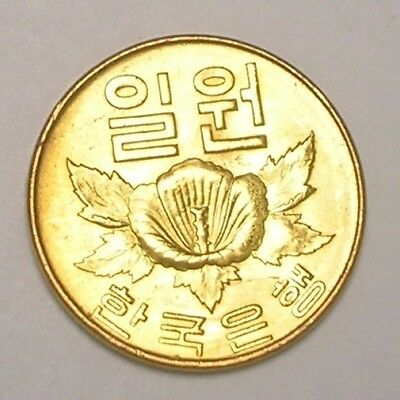 1967 Korea Korean One 1 Won Rose of Sharon Coin XF