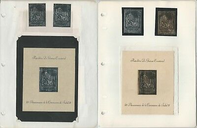 Equatorial Guinea Collection, 1978 Foil & Proof  Royalty Stamps, 4 Pages