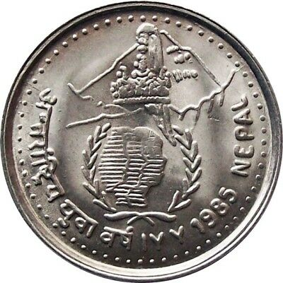 Mint Intl Youth Year 1985 Commemorative Coin Nepal Km# 1023 Unc