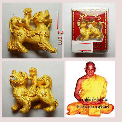 Thai Amulet Charming Pi Xiu Gold Dragon Attracts Fortune Wealthy BY LP Key 2556