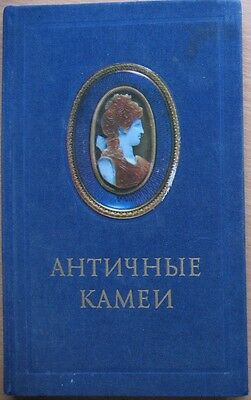 Russian Book Antique Cameo Art Old Miniature Portrait Stone Vintage Antique VTG