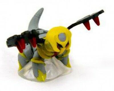 Pokemon Pikachu the Movie Giratina Micro Clipping Figure [Japanese Another Form]