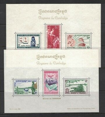 1960 Cambodia 5 Years Plan SG MS 111a mlh fresh 2 MS
